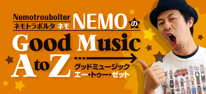 NEMOのGood Music A to Z